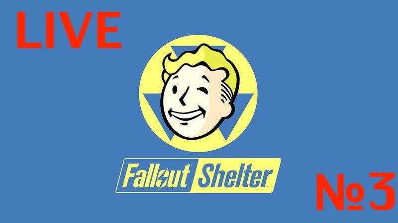 №3 FalloutShelter убежище 138 Играем общаемся Открываем паки Выполняем задание