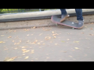 Ramses on skate - sketchy bs 5-0 (maybe some king of salad grind) slow-mo 02.10.2018