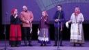 Гала-концерт IV Всероссийского фестиваля русского танца Перепляс