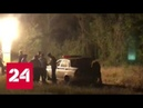 Убийство полицейских в Дагестане введен план Сирена Россия 24