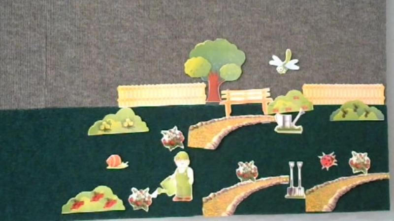 сад.ягоды - старшая группа - коврограф