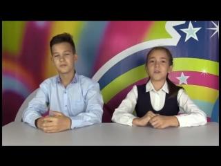 Работа оператора детских новостей. Каипкулов Арслан 15 лет