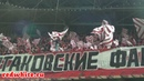 Обзор красно-белых трибун на матче цска-Спартак