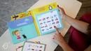 Презентация интерактивной книги VoiceBook® для изучения иностранных языков для детей и взрослых