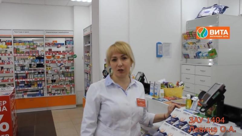 Иваново. Поздравление с Днем Медицинского работника
