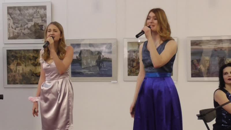 17 02 2019 Курган Художественныи музеи Метелева Анастасия и Вероника Павлова стихи читают