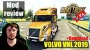 ETS2 1.32x MODS|VOLVO VNL 2019|Обзор Модов Euro Truck Simulator 2