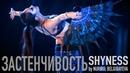 ЗАСТЕНЧИВОСТЬ / SHYNESS by Nurgul Belgibayeva