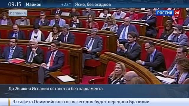 Новости на Россия 24 • Король Испании распустит парламент и назначит повторные выборы
