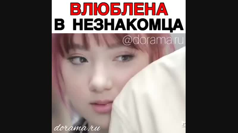 Dorama.ruInstaUtility_b90e7.mp4