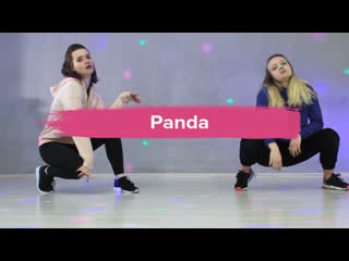 Desiigner- Panda | Jazz-funk&Hip-hop| Step Up