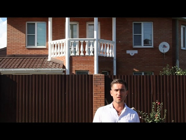 Видеообзор 2 эт дома 115м2 из газоблока и облицовкой кирпичом
