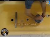 Реставрация ванны наливным акрилом Пластол (Plastall)
