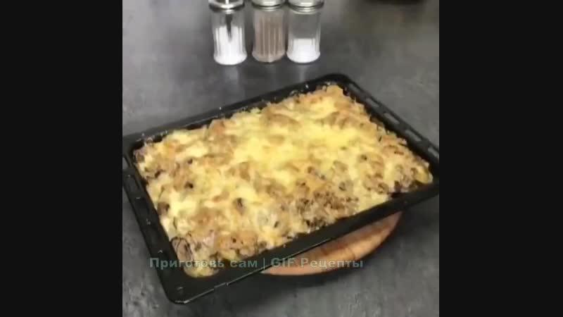 грибы,мясо,картошка-картош