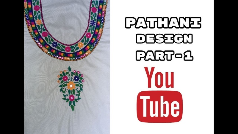 Hand Embroidery : Pathani design | Cut stitch | Part-1