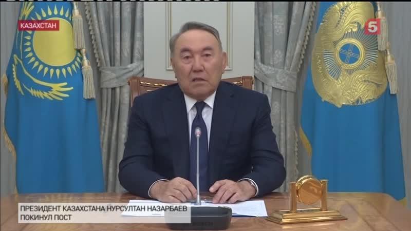 Подробности внезапной отставки Назарбаева с поста президента
