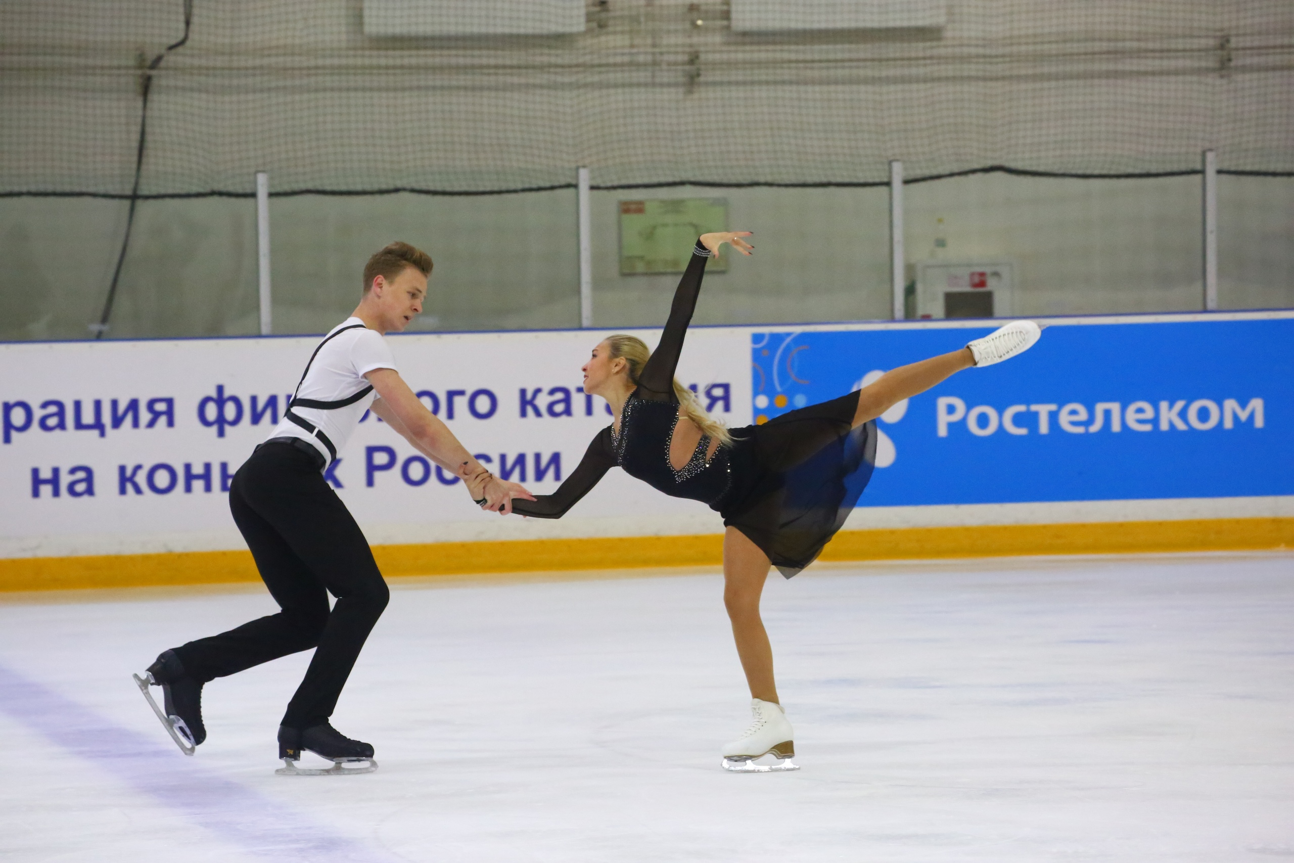Российские соревнования сезона 2018-2019 (общая) - Страница 7 SRMYWXmPzss