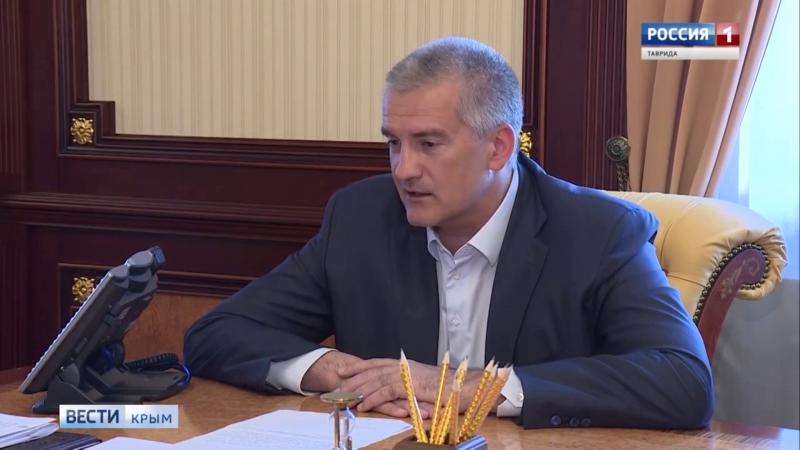 Кумовству не место: Минтопэнерго Крыма уволило руководство ялтинского РЭС