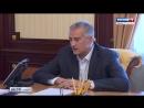 Кумовству не место Минтопэнерго Крыма уволило руководство ялтинского РЭС