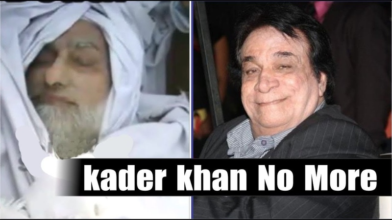 Shocking! Veteran Actor Kader Khan Dies At 81 Last Rites In Canada | Kader Khan Death