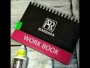 материалы для наращивания ресниц Barbara