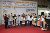 XIV Международная выставка ярмарка СОКРОВИЩА СЕВЕРА
