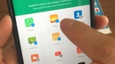 Фишки смартфонов Xiaomi и MiUi которые вы не знали