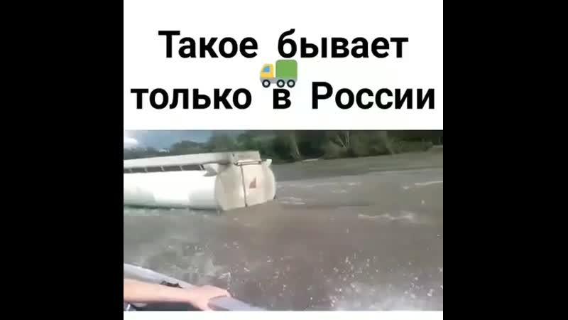 VIDEO-2019-06-19-21-45-17.mp4