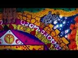 Taking Woodstock - Acid trip scene (FULL) HQ