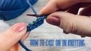 ПОТРЯСАЮЩИЙ СПОСОБ НАБОРА ПЕТЕЛЬ N2 СРАЗУ ОТ КЛУБКА! / HOW TO CAST ON IN KNITTING