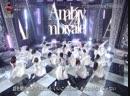 Keyakizaka46 - Ambivalent (FNS Kayousai 2018.12.05)