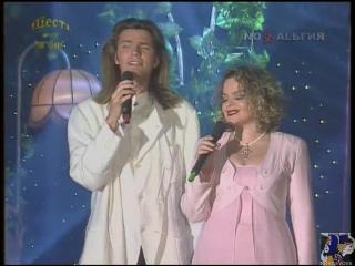 Дмитрий Маликов и Лариса Долина. Осенняя звезда (