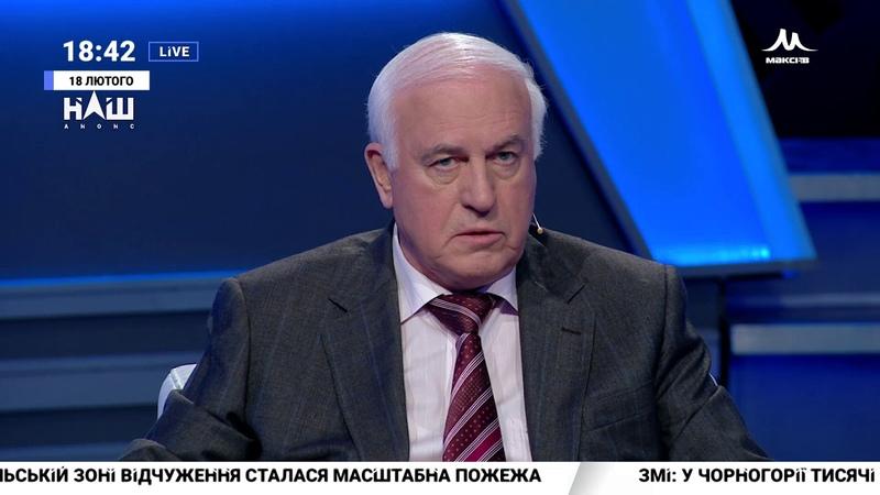 Хто загрожує виборам Президента України зовнішній або внутрішній ворог Події дня 18 02 19