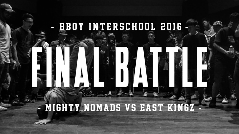 Mighty Nomads (NP) vs East Kingz (ITE)   Final Battle   B-Boy Interschool 2016   RPProductions