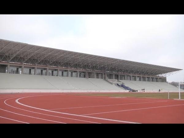 Реконструкция стадиона Нарт на завершающей стадии