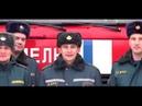 Поздравление Гомельского городского отдела по ЧС С Днём Спасателя 2019