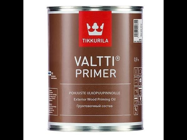 Tikkurila Valtti Primer Тиккурила Валтти Праймер
