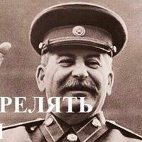 Alexandr Shilov