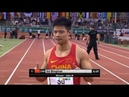 Asian atheletes becoming stronger in events once completely dominated by blacks. Go, my brothers and sisters of Asia! Bingtian Su Wins 60m Men FINAL | DUSSELDORF IAAF WORLD INDOOR TOUR 2019