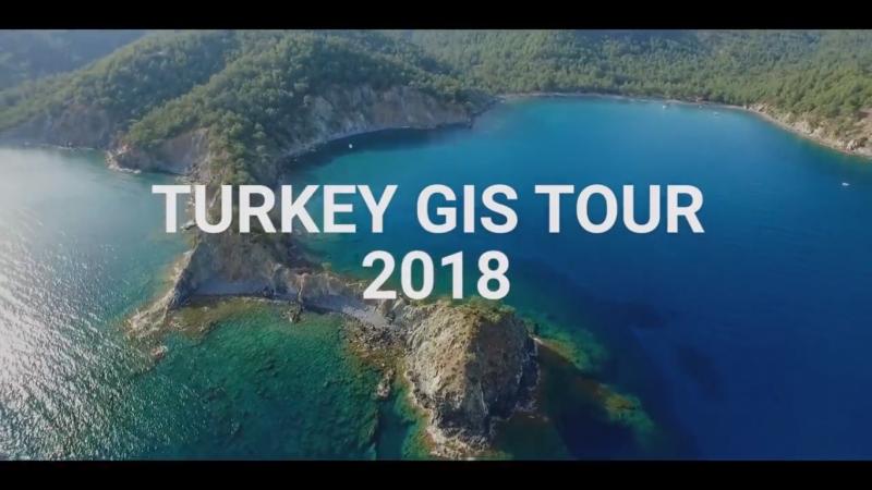 GIS Промо ролик выездного обучения Turkey GIS Tour 2018