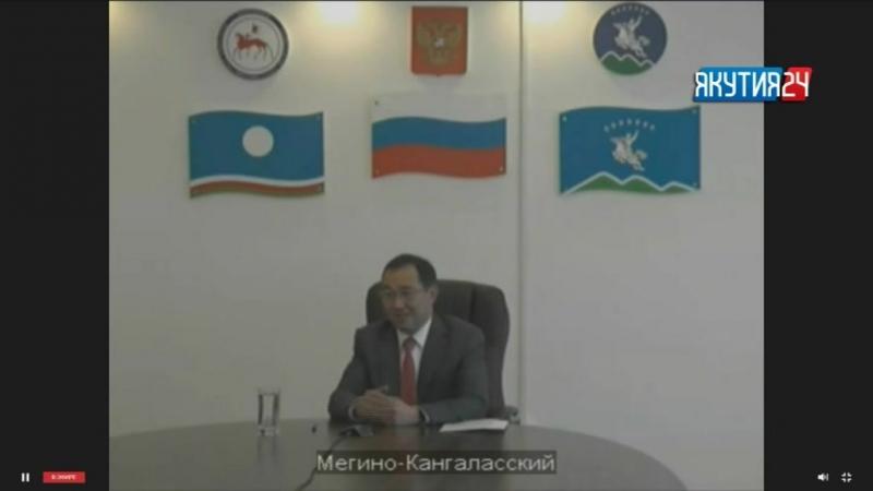 Айсен Николаев принял участие в круглом столе на тему «Развитие человеческого капитала на Дальнем Востоке: проблемы и решения».