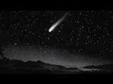 Лидия Клемент - Звезда далёкая скатилась