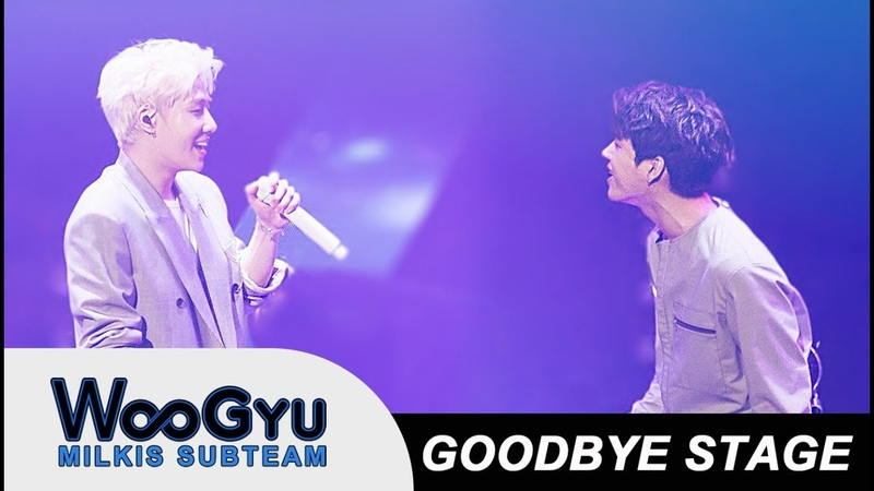 [WGM TEAM] [Goodbye Stage] Sunggyu Woohyun - Between Me You 180507 1st Solo Concert SHINE