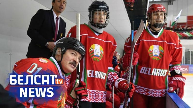 Коля і хакей піяр ці вялікі спорт Коля Лукашенко пиар или большой спорт