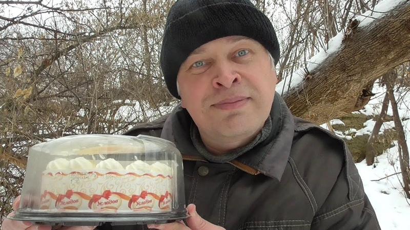 Геннадий Горин отмечает день рождения на природе, кушают торт