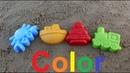 Формочки из песка учим цвета на английском для детей Learn Colors for Children colored sand molds