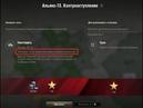 ЛБЗ 2.0 Альянс- 13 Самый бредовый бой