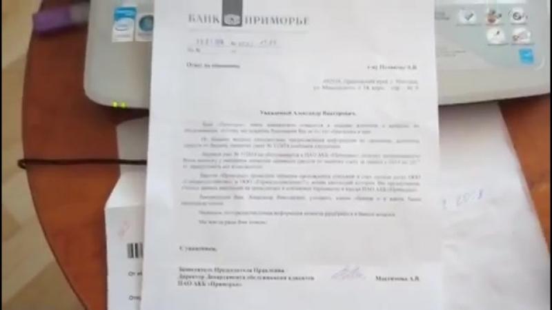 Куда банки прячут лицевые счета по платежке ЖКХ [21.08.2018]