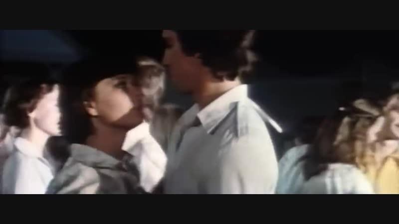 Не могу сказать Прощай 1982 Полная версия