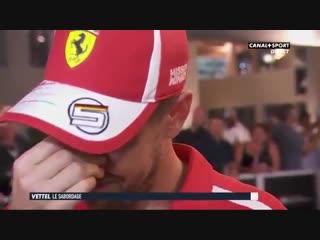 Sebastian Vettel speaking French